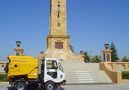 City of Fremantle - Scarab Minor
